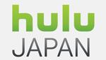 Desbloquea hulu-japan con SmartDNS